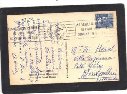 Yvert  812 Gandon Flamme Toulouse Gare Ecoles Armée De L'Air 1950 Sur Carte Postale - Sellados Mecánicos (Publicitario)