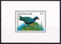 K609 FAUNA VOGELS BIRDS OISEAUX VÖGEL AVES HUHN SURINAME 1985 PF/MNH - Oiseaux