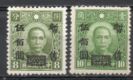 China Chine : (5289) Occupation Japanaise--Nanking Et Shanghai SG46,47** - 1943-45 Shanghai & Nanjing