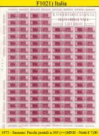 Italia-F01021 - 1973 - Pacchi Postali - Sassone: N.105 (++)MNH - Foglio Completo. - 6. 1946-.. Repubblica