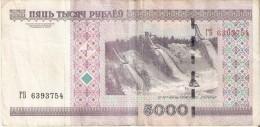 BILLETE DE BELARUS DE 5000 RUBLOS DEL AÑO 2000 (BANKNOTE) - Belarus
