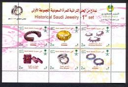 Saudi Arabia/Arabie Saoudite 2010 - Minisheet - Historic Saudi Jewellery 1st Set - Saudi Arabia