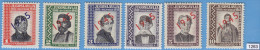 "YUGOSLAVIA 1945; Mi:445 - 450; MH & MNH; Personalities, The 25th Anniversary Of Yoguslavia, Overprinted ""1945"" - Neufs"