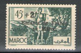 N° 200*_ - Morocco (1891-1956)
