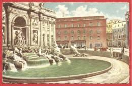 CARTOLINA NV ITALIA - ROMA - Fontana Di Trevi - ILLUSTRATA - 9 X 14 - 1900-1949