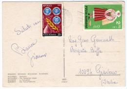 ROMANIA/ROUMANIE - BUCURESTI PATRIARHIA / THEMATIC STAMPS-SPACE / APOLLO 1- COSTUMES - Romania