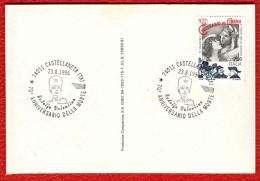 ITALIA - 1996 - RUDOLPH VALENTINO -70° ANNIVERSARIO DELLA MORTE - CASTELLANETA (TA)