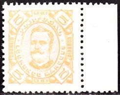 Lourenço Marques-1893-1895,   D. Carlos I.  5 R.  Pap. Porc.  D. 11 1/2   (*) MNG  Afinsa  Nº 2 - Lourenco Marques
