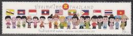 THAILANDE - THAILAND 2013 :   Journée De L´Enfance  **  /    Children´s Day    MNH - Thailand