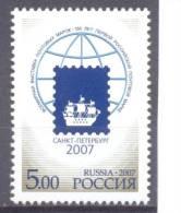 2007. Russia, International Philatelic Exhibition, St. Petersburg,  1v,mint/** - 1992-.... Fédération