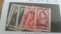 LOT 232794 TIMBRE DE FRANCE OBLITERE N�612 A 617 VALEUR 12 EUROS