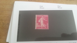 LOT 232839 TIMBRE DE FRANCE NEUF*