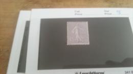 LOT 232841 TIMBRE DE FRANCE NEUF** VALEUR 13 EUROS LUXE