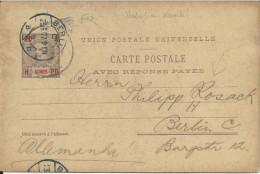 ACORES - 1907 - CARTE ENTIER POSTAL RARE AVEC REPONSE PAYEE De HORTA Pour BERLIN - Entiers Postaux