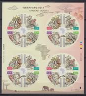 South Korea KPCC2038-41 Africa Grasslands, Savanna, Elephant, Zebra, Leopard, Full Sheet - Cultures