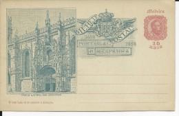 MADEIRA - 1898 - CARTE ENTIER POSTAL COMMEMORATIVE - BILDPOSTKARTE