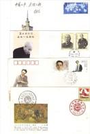 566/500 - CINA , Quattro Oggetti Postali Non Viaggiati - 1949 - ... Repubblica Popolare