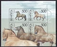 BEL-1BELARUS-2004 HORSES - Cavalli