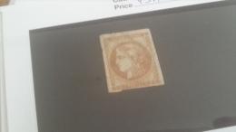 LOT 232880 TIMBRE DE FRANCE OBLITERE N�43A VALEUR 80 EUROS