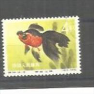 CHINE CHINA  :    No Y Et T  1293   Oblitéré  (o)  Poisson  Fish - 1949 - ... People's Republic