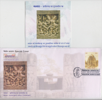 Inde  2014   Malhar - Archeological Jwel Of Chhattisgarh  Cover  #  59042  India  Indien - Archaeology