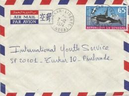 Senegal 1974 Dakar Liberte Killer Whale Cover - Baleines