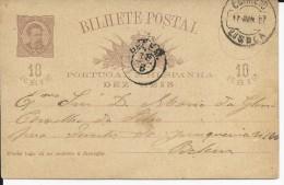PORTUGAL - 1887 - CARTE ENTIER POSTAL De LISBOA Pour BELEM - Entiers Postaux