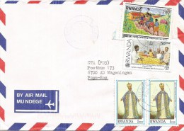 Rwanda 2002 Butare ´BCH´ Bananas Agriculture Virgin Cover - 1990-99: Oblitérés