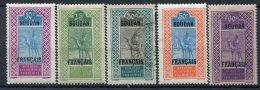 Soudan                         37/41  *    Le 39 Est Oblitéré - Soudan (1894-1902)