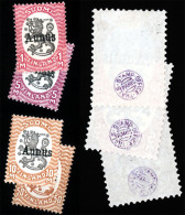 FINLAND. These 4 Stamps Came To Us In This Forgeries Collection But They All Have A Signature On Reverse. Rare In All... - Sin Clasificación
