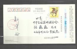 CHINE CHINA  :   Entier Postal Service Intérieur - 1949 - ... République Populaire