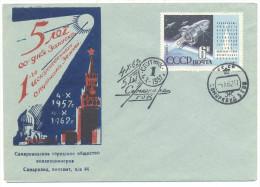 Russia USSR CCCP 1962 Cover: Sputnik 1 Satellite; 5th Anniversary Special Cancellation - Briefe U. Dokumente
