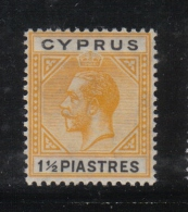 W2142 - CIPRO 1921 , Il N. 73 *  Mint . Fil CA Corsivo - Cipro (...-1960)