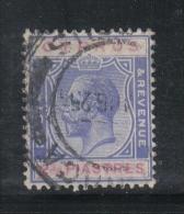 W2288 - CIPRO 1924 , Il N. 95  Usato. Fil CA Corsivo . Poco Fresco - Cipro (...-1960)