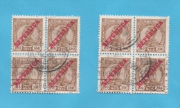 SAINT THOMAS ET PRINCE N°123 (o) (YT) 2 BLOCS DE 4 TIMBRES - Sao Tome Et Principe