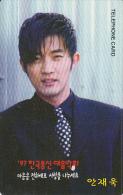 SOUTH KOREA - An Jae Ook(W5000), 09/97, Used - Corea Del Sud