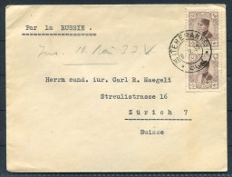 1939 Iran Teheran Cover To Zurich Switzerland Via Russia - Iran