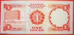 ★ FIRST ISSUE ★ BAHRAIN★ 1 DINAR 1973! LOW START! NO RESERVE! - Bahrein