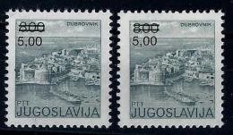 Yugoslavia 1986: Definitive - Tourism; Dubrovnik, MiNo.2155 A/C  MNH(**) - 1945-1992 Repubblica Socialista Federale Di Jugoslavia