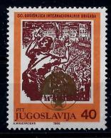 Yugoslavia 1986: 50th Anniversary Of Formation Of International Brigades In Spanish Civil War. MNH(**) - 1945-1992 Repubblica Socialista Federale Di Jugoslavia