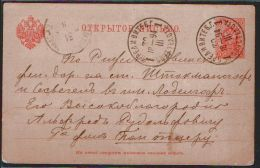 Russia 1894 Stationery Postcard Belarus: Preli Vitebsk Gov. - Briefe U. Dokumente