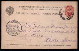 Russia 1891 Stationery PC Railway TPO # 4 Verzhbolovo - St.Petersburg - Briefe U. Dokumente