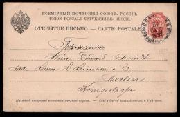 Russia 1891 Stationery PC Railway St. Petersburg Station (Warsaw Railway) - 1857-1916 Imperium