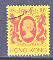 Hong Kong   388  (o)  Wmk  373  1982 Issue - Hong Kong (...-1997)