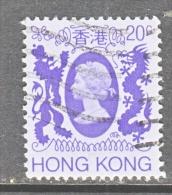 Hong Kong   389 (o)  Wmk  373  1982 Issue - Hong Kong (...-1997)