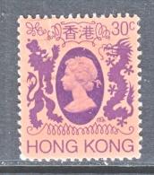 Hong Kong  390   (o)  Wmk 373  Issue 1982 - Hong Kong (...-1997)