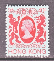 Hong Kong  391   (o)  Wmk 373  Issue 1982 - Hong Kong (...-1997)