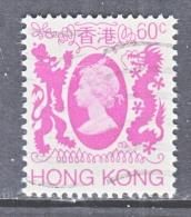 Hong Kong  393   (o)  Wmk 373  Issue 1982 - Hong Kong (...-1997)