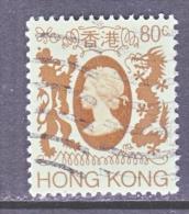 Hong Kong  395   (o)  Wmk 373  Issue 1982 - Hong Kong (...-1997)