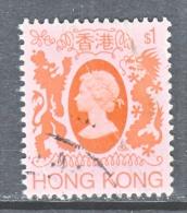 Hong Kong  397   (o)  Wmk 373  Issue 1982 - Hong Kong (...-1997)